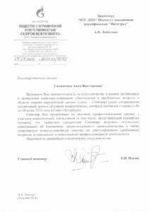 """ООО """"Газпром Межрегионгаз"""""""
